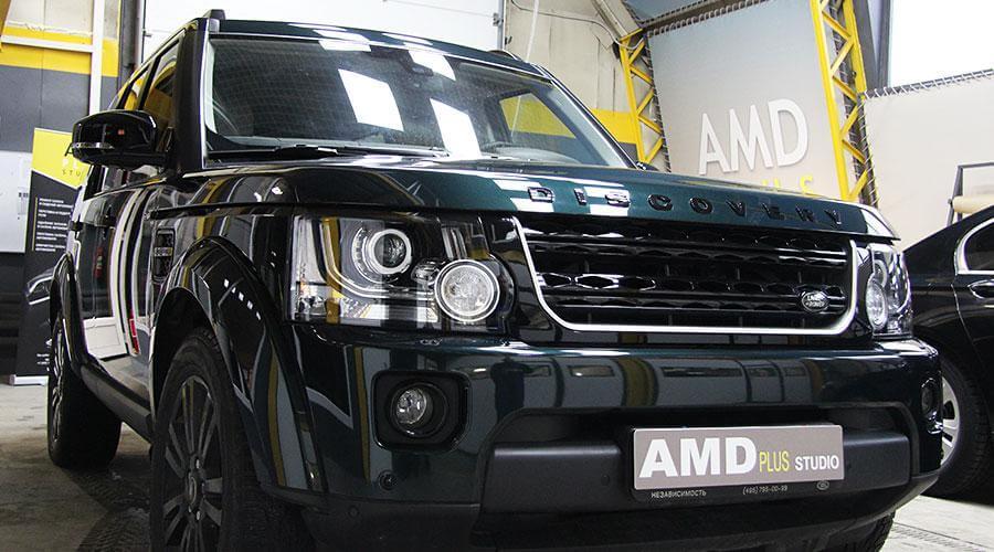 Керамическое покрытие Opti-Coat Pro Land Rover Discovery 4