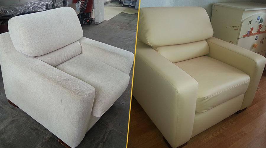 Перетяжка кресла и замена поролона