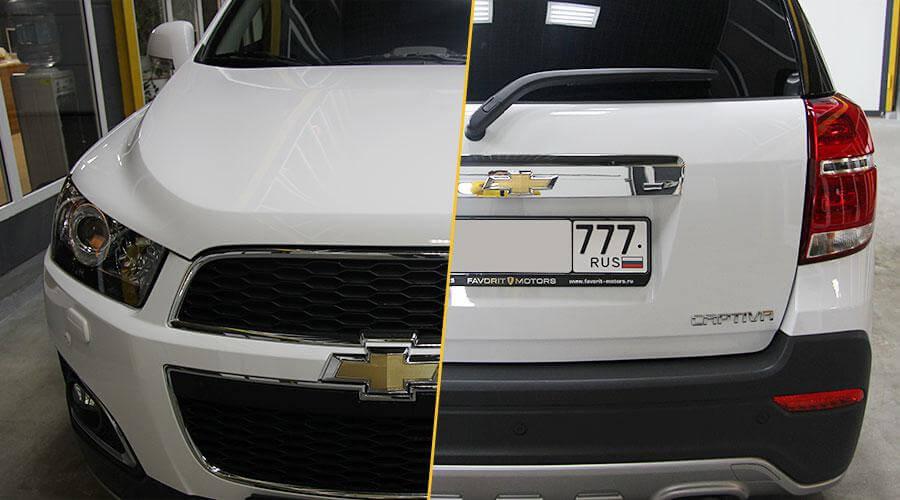 Защитное покрытие Gloss-Coat Chevrolet Captiva