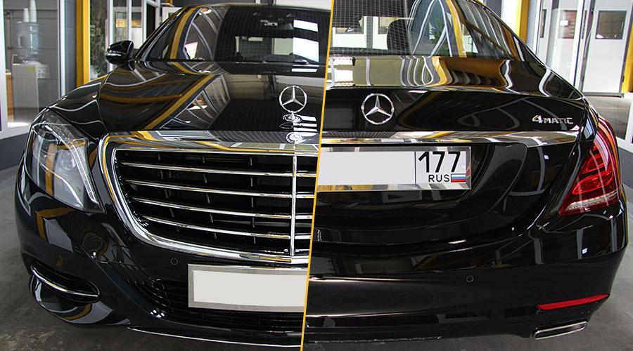 Полировка бампера  Mercedes-Benz S500